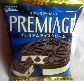 江崎グリコ プレミアムアイスクリーム バニラ&生チョコ
