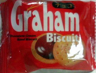 グラビス チョコ 個包装