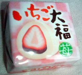 チロルチョコ いちご大福