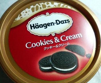ハーゲンダッツ クッキー&クリーム 上面
