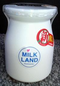 北海道ミルクのプリン