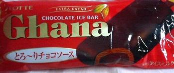 ロッテ ガーナ チョコレートアイスバー