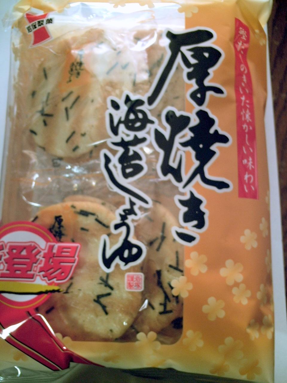 岩塚製菓 厚焼き海苔しょうゆ.