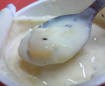 甘酸っぱいゴールドキウイとヨーグルト EAT!!