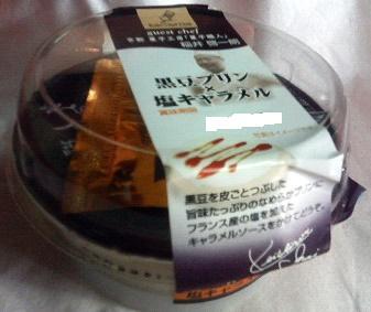 黒豆プリン×塩キャラメル トーラク