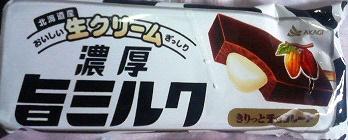 赤城乳業 濃厚旨ミルク きりっとチョコレート