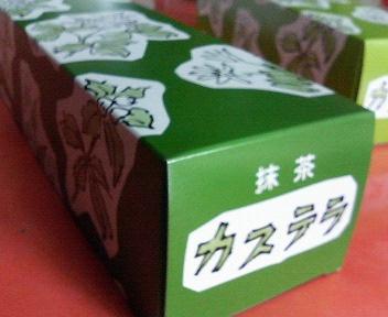 六花亭 カステラ 抹茶