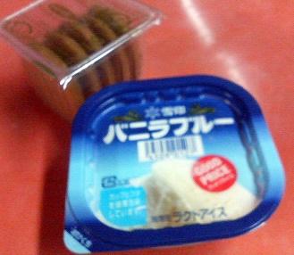クッキーアイスの材料